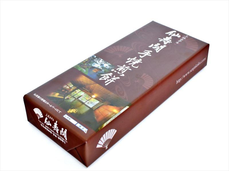 仙寿閣パッケージ